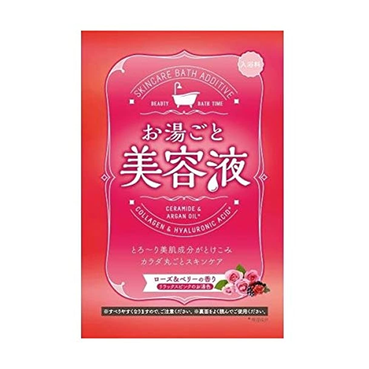 栄養ジョガー真空お湯ごと美容液 ローズ&ベリーの香り 60g