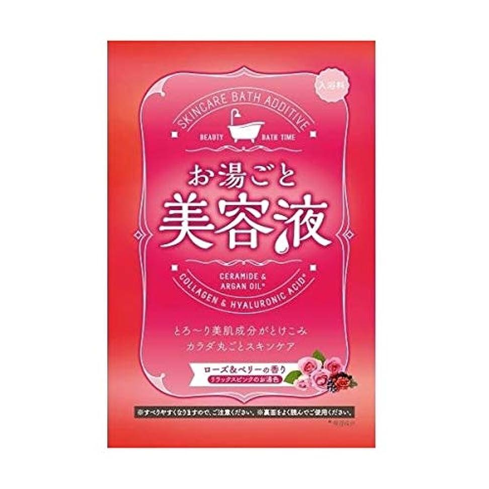 安価なリハーサルクリケットお湯ごと美容液 ローズ&ベリーの香り 60g