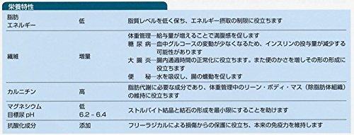 [特別療法食]ヒルズ プリスクリプションダイエット 猫用 w/d 缶 156g×24缶