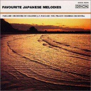 浜辺の歌~日本のメロディー