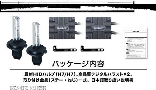 SEIKOH バイク HIDキット カワサキ KAWASAKI Ninja 400R 35W H7 6000K 2灯