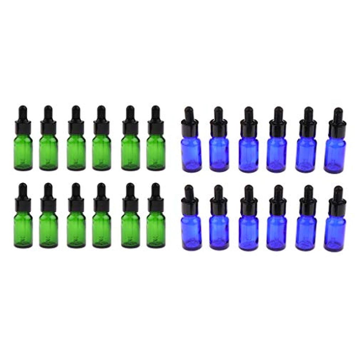 場合シットコム振り子ガラス瓶 アロマボトル 遮光ビン 精油瓶 5ml 10ml 詰替え容器 化粧ボトル 約24個