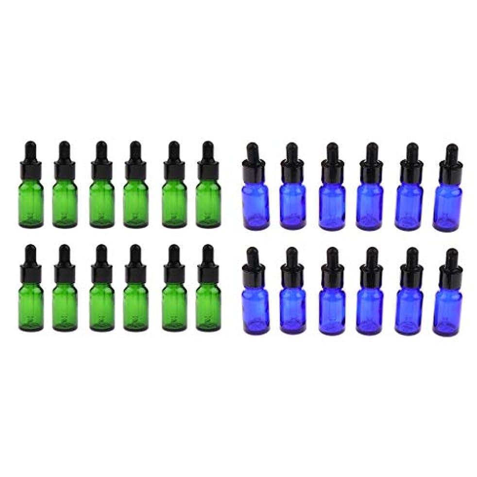 CUTICATE ガラス瓶 アロマボトル 遮光ビン 精油瓶 5ml 10ml 詰替え容器 化粧ボトル 約24個
