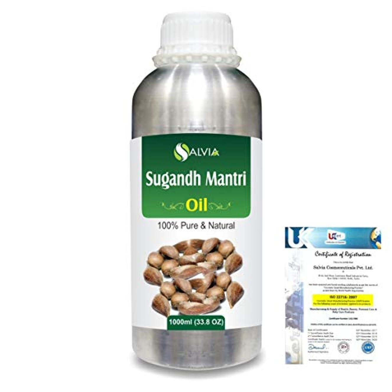 円形印象的有効なSugandh Mantri (Homalomena aromatic) 100% Natural Pure Essential Oil 1000ml/33.8fl.oz.