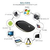 FENIFOX Bluetooth マウス, 無線 携帯 ブルートゥース マウス ワイヤレス 噪音なし 軽量3D PC ノートパソコン Mac Android Windowss 用 (黒) 画像