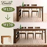 収納シェルフラック付 エクステンションテーブルベンチダイニングシリーズ Emile エミール/エクステンションテーブル(W135-170) カフェブラウン