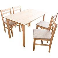 アイリスプラザ ダイニングセット ダイニングテーブル セット 5点セット 4人掛け 4人用 ニコル ナチュラル×ベージュ テーブル:幅約120×奥行約75×高さ約70、チェア:幅約42×奥行約47×高さ約80cm (座面高)43㎝