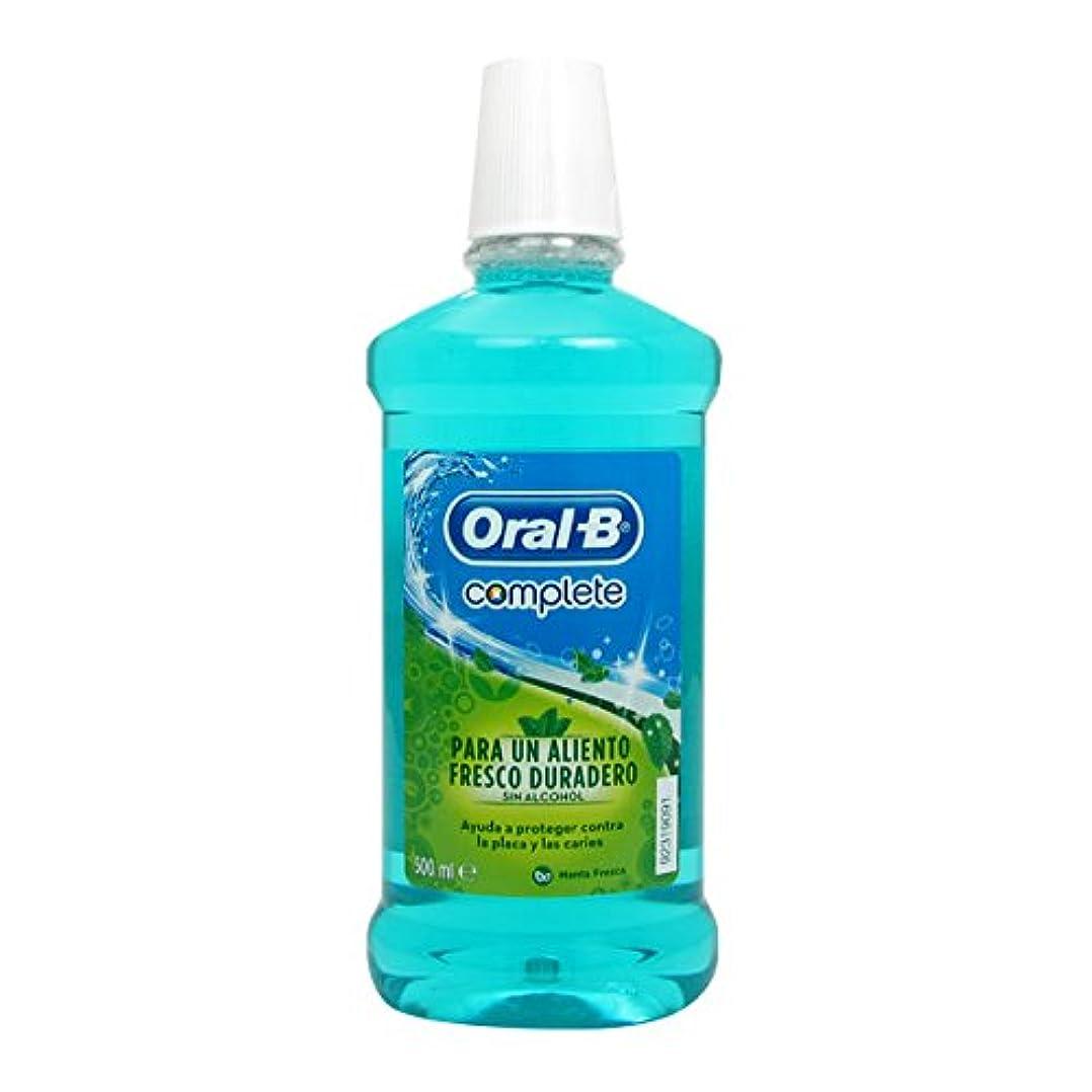 寄り添う湿気の多い偏差Oral B Complete Fresh Mint Elixir 500ml [並行輸入品]