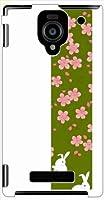 ohama DM016sh Disney Mobile on ディズニー ハードケース t093_f 和柄 桜とうさぎ 兎 アニマル D スマホ ケース スマートフォン カバー カスタム ジャケット softbank