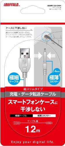 iBUFFALO USB2.0ケーブル(A to microB) スリムタイプ ホワイト 1.2m BSMPC12U12WH