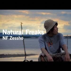 NATURAL FREAKS