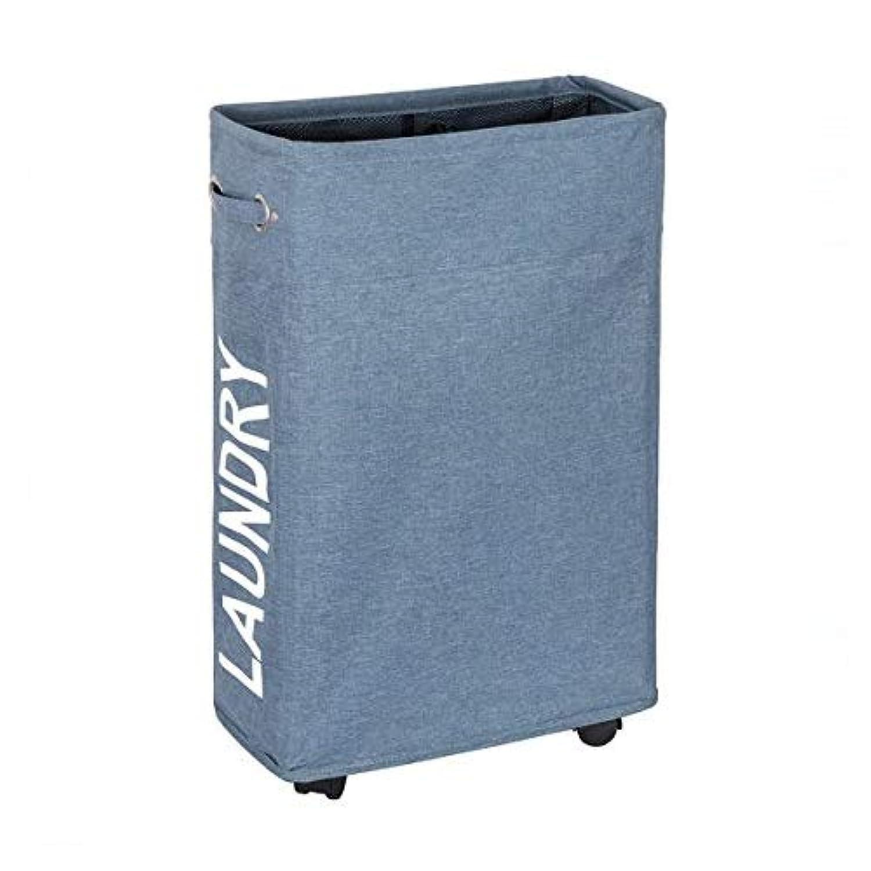 Chrislley ランドリーバスケット ランドリーボックス 洗濯かご スリム メッシュ キャスター付き 防水コーティング 大容量 オックスフォード ストレージバスケット39×20×56cm (ブルー)
