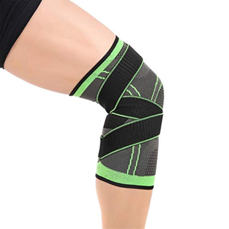 lehao痛み緩和のための調節可能なストラップ付きの圧縮膝袖、ヒンジ付き膝保護具がパッドを包む