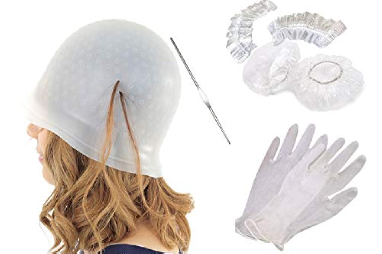 納税者レビュー国民髪染めヘアーキャップ(汚れ防止耳カバー?手袋?かぎ針の付属3点) インナーカラー、ハイライト、メッシュ 柔軟性、耐久性に優れた素材