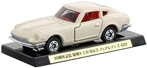 トミカ 40周年記念 復刻トミカ Vol.3 フェアレディ Z 432