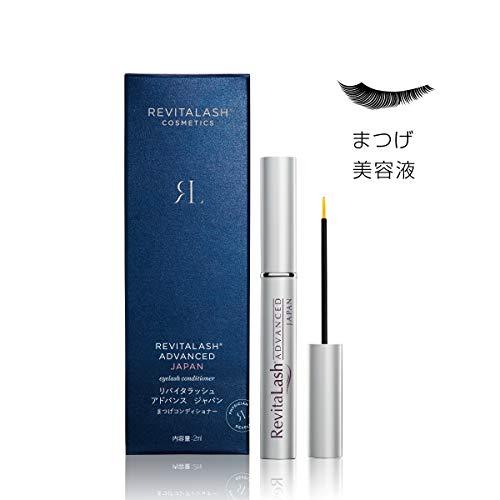 リバイタラッシュ アドバンス ジャパン まつげ美容液 2mL