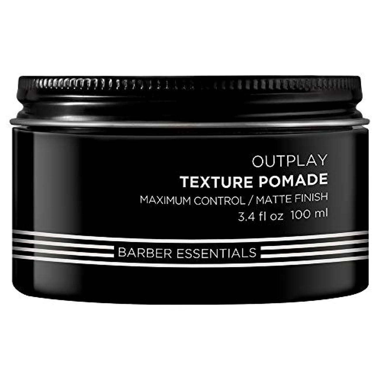 ラリーコンサルタント添加剤Brews Outplay Texture Pomade