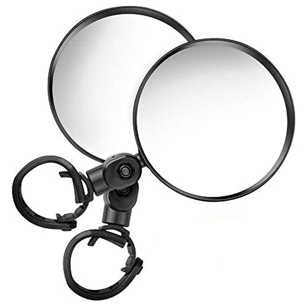 スタック説明的小さいサイクリングミラー バイクミラー 360度回転 調節可能 高解像度 丸型 凸面 取り付け簡単 左右兼用 最新進化版 事故防止 広視野角 2個セット ブラック