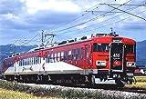 【TOMIX・トミックス】鉄道模型NゲージJR455系電車(あかべぇ・磐越西線)セット『HG・限定』(92952)