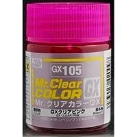 【溶剤系アクリル樹脂塗料】Mr.クリアカラー GX105 GXクリアピンク