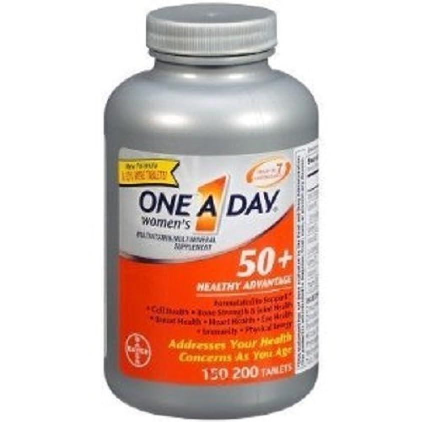ツイン報いるトチの実の木One A Day Women's Multivitamin Multimineral Supplement 50+ Healthy Advantage: 200 Tablets by ONE A DAY [並行輸入品]
