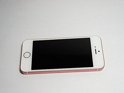 Apple iPhone SE SIMフリー 4インチ 【64GB ローズゴールド】 国内SIMフリー版 2016