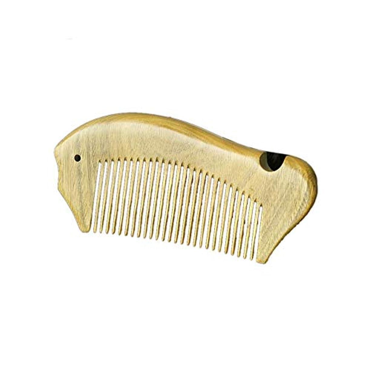 エンドテーブル理想的には傾向WASAIO 髪ブラシ緑サンダルウッド櫛魚形マッサージ櫛帯電防止ともつれ