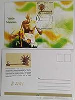 Vande Mataram Maxim Card