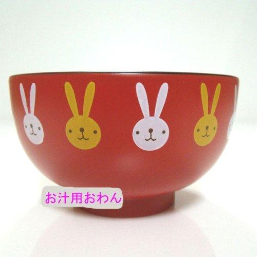 アニマルピースフル・汁椀(ウサギ) AM-ICTK1381