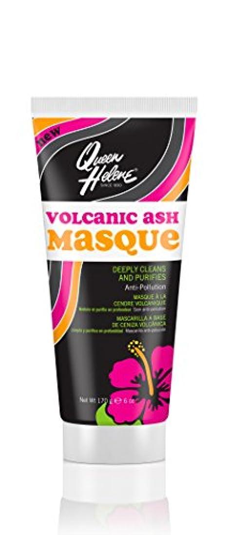魅惑的なにじみ出る部屋を掃除するQueen Helene チューブ火山灰仮面劇、6オンス