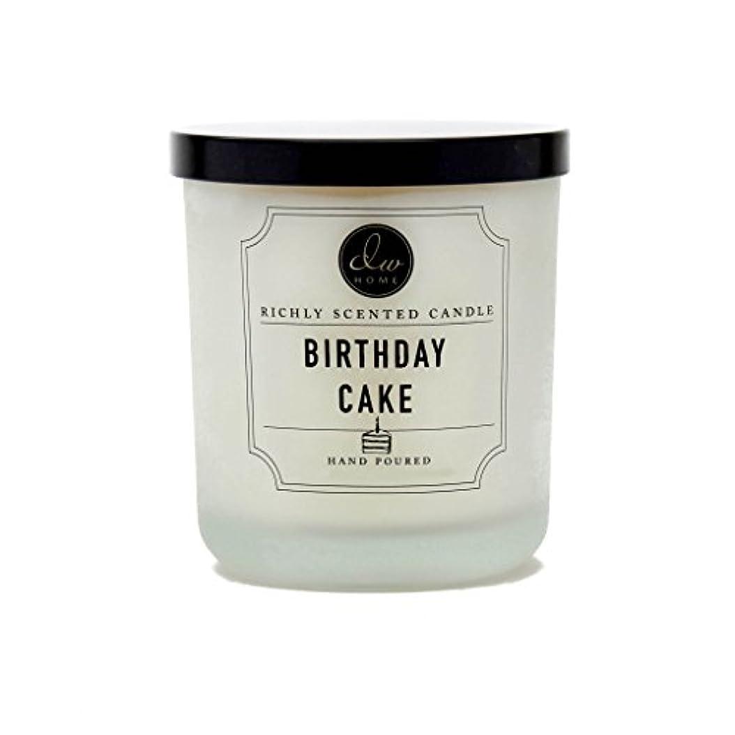 指納得させる安全DW ホーム バースデーケーキ リッチな香り キャンドル S サイズ シングル灯心 手作り 4 オンス