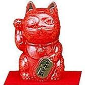 風水招き猫 「来る福」「招く福」 招き猫パワー 赤