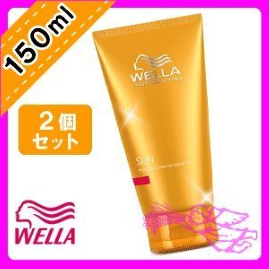 スライム便利さイヤホンウエラ プロフェッショナルケア サン プロテクションクリーム <150mL×2個セット> WELLA PROFESSIONALCARE UV 紫外線防止