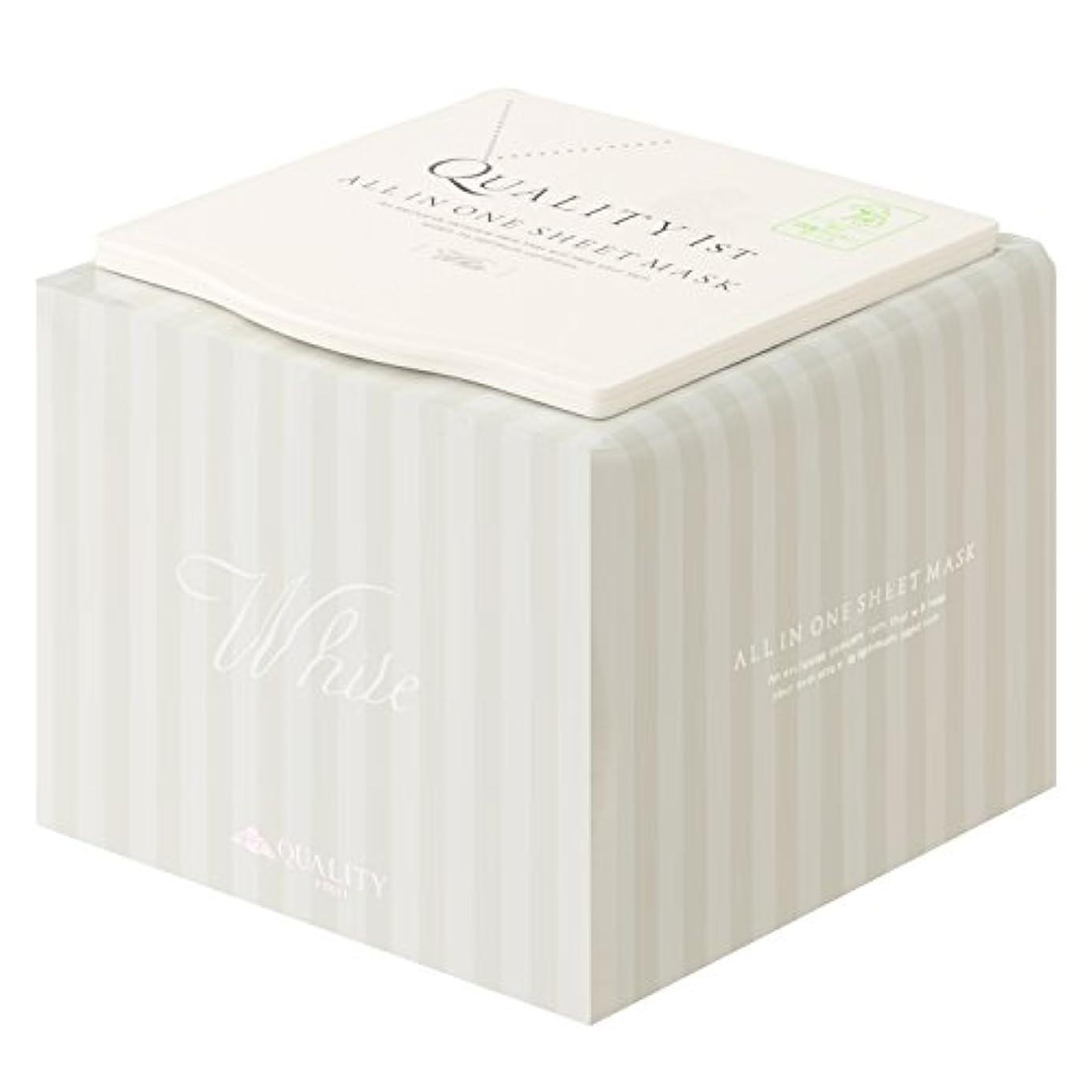 急行する未亡人ランクオールインワンシートマスク ホワイトEX (30枚) BOX