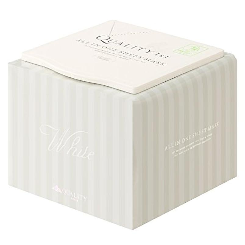暗くする試みるつかまえるオールインワンシートマスク ホワイトEX (30枚) BOX