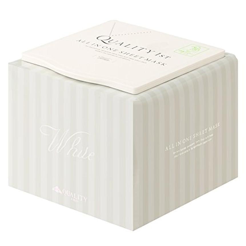許す一時解雇する貸し手オールインワンシートマスク ホワイトEX (30枚) BOX