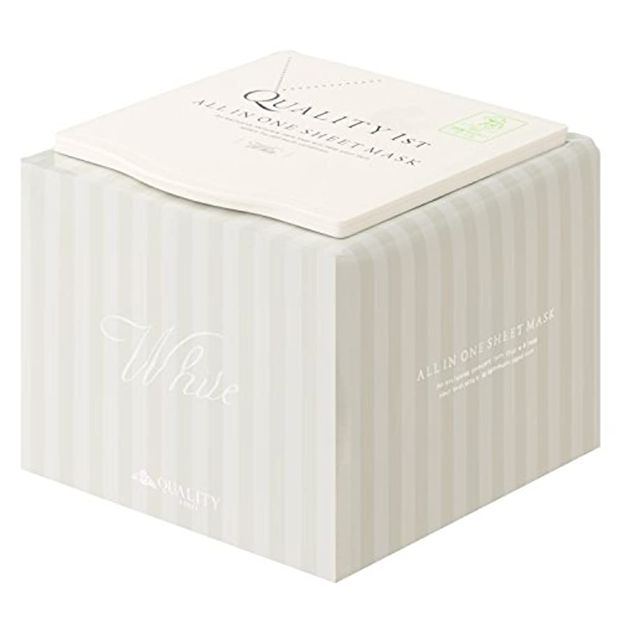 良心効率的猟犬オールインワンシートマスク ホワイトEX (30枚) BOX