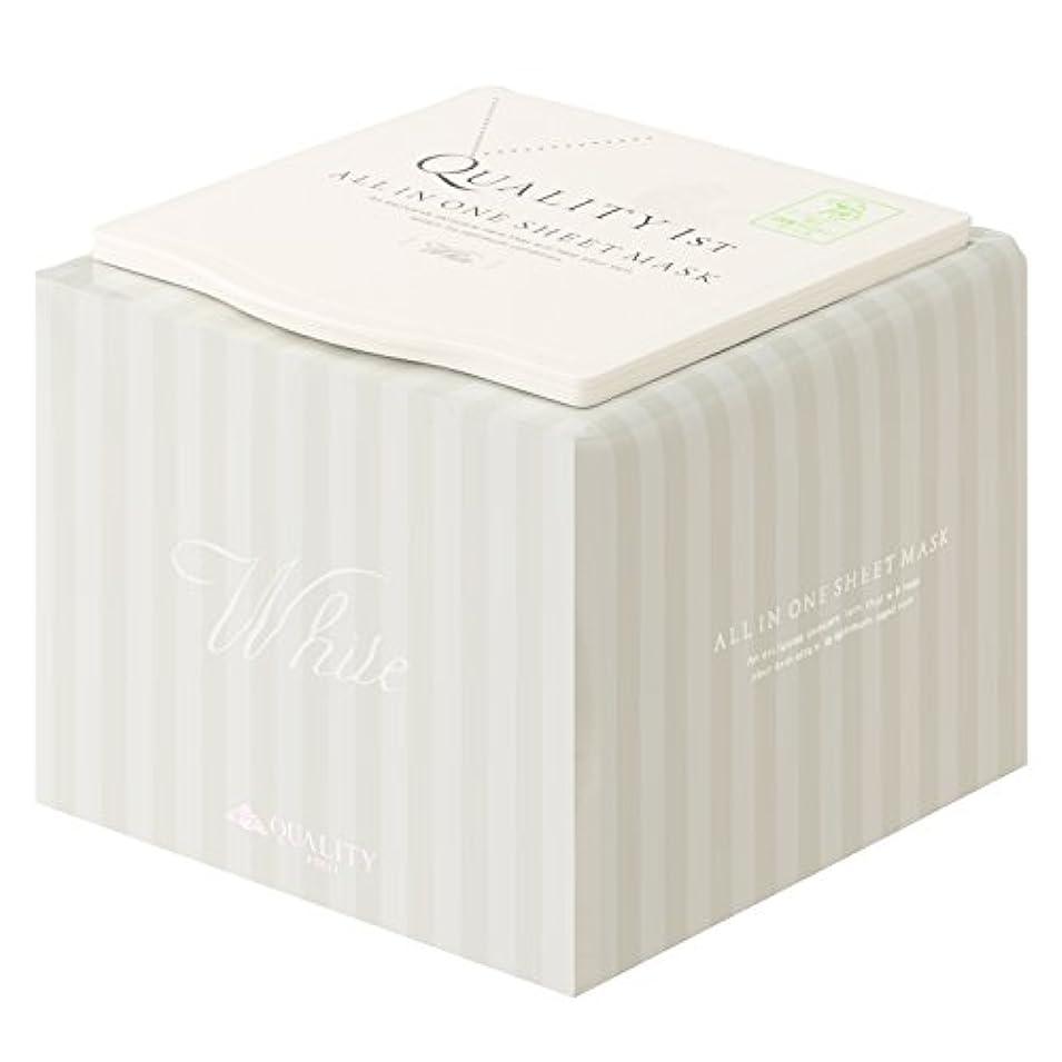 に認知テレビオールインワンシートマスク ホワイトEX (30枚) BOX