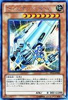 遊戯王カード 【 マシンナーズ・カノン 】 PP13-JP003-SI 【シークレット】 《プレミアムパック13》