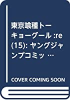 フィギュアスケート 羽生結弦 宇野昌磨 アニオタ 東京喰種 シュタインズゲート シャーロットに関連した画像-05