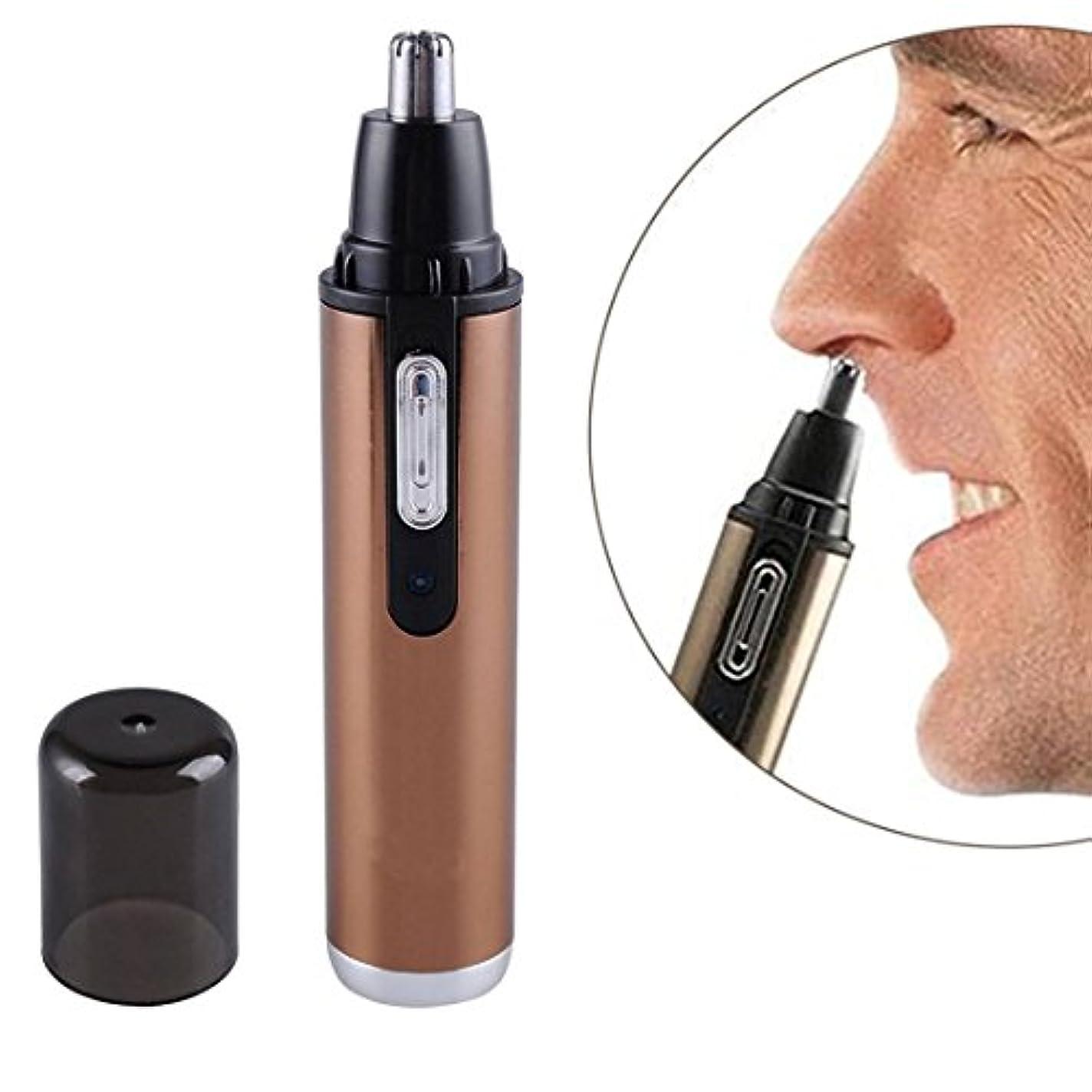 コミュニケーション精巧なリットル男性の眉毛と鼻毛のトリマー、充電式のプロの無痛脱毛ステンレス鋼刃かみそり