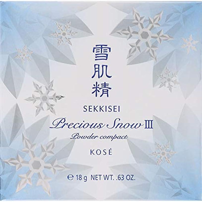 十二受粉者うめき雪肌精 プレシャス スノーⅢ 18g