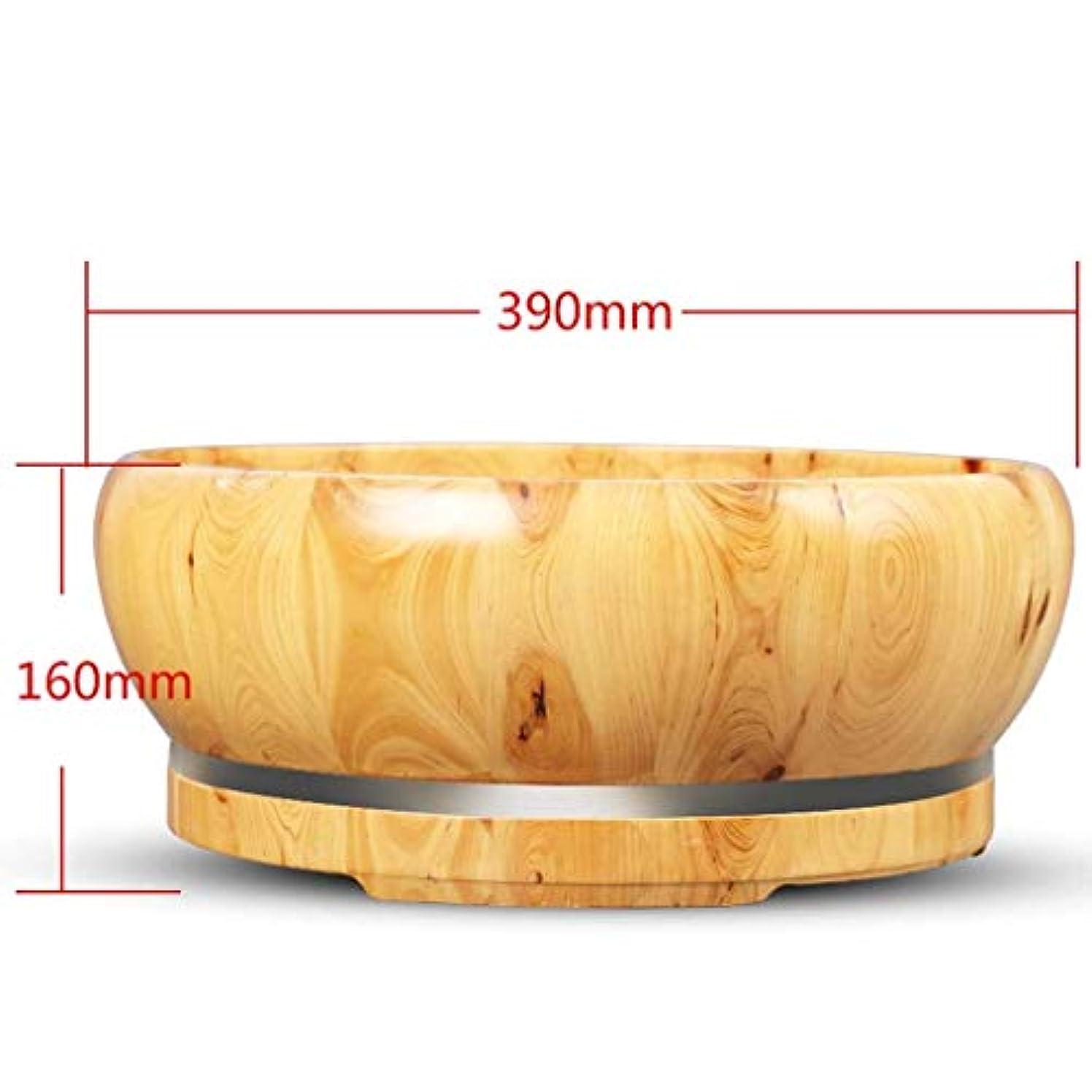 シリンダー思春期のミルス浴槽 フットスパ浴槽、木製フットバスボウル家庭用洗面器Fu蒸バレルフットケア浴槽バケットペディキュア肥厚断熱ボウル美容 (Color : Cedar B)