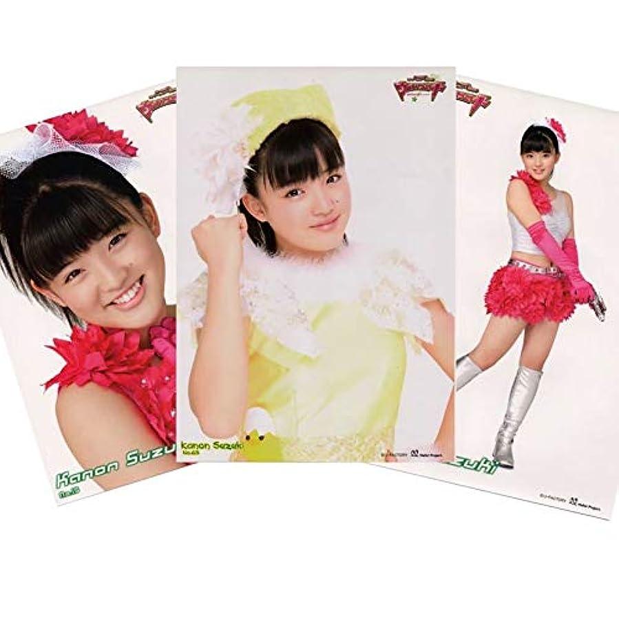 見つける雑種クリスマス鈴木香音 モーニング娘。 ピンポス ハロープロジェクト ウルトラスマート ツアー ピンナップポスター