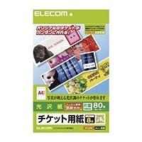 (まとめ)エレコム チケットカード(光沢紙(M)) MT-K8F80【×10セット】 ds-1618223