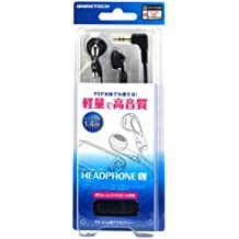 ヘッドホンV (PS Vita/PSP-3000/PSP-2000/PSP-1000)