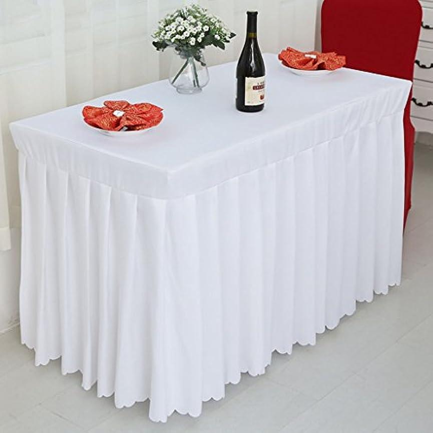 遠洋の童謡ほこりっぽいラウンドテーブルクロス トップスのテーブルクロス付きフィットテーブルスカートカバーウェディング宴会 - ホワイト テーブルクロス ( 色 : 白 , サイズ さいず : 40*120*75CM )