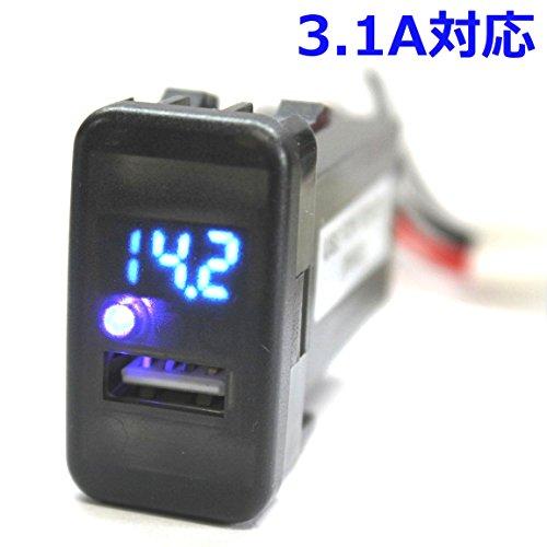 高速充電 3.1A 【トヨタ・ダイハツ・スバル用】 電圧計+...