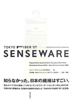 TOKYO FIBER'07 SENSEWAREの詳細を見る
