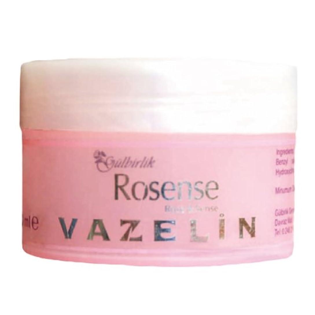 ミルクめんどり表示Rosense ヴァセリン